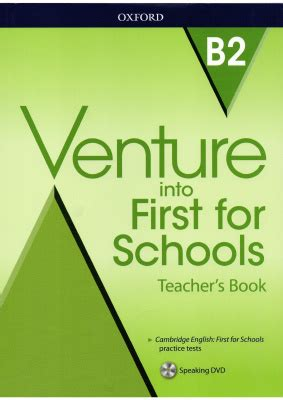 Venture into First for Schools B2